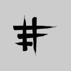nuink_grid logo stonesbyef